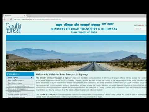 Apply Online For Driving License In Bangalore Video   Learners License   2016