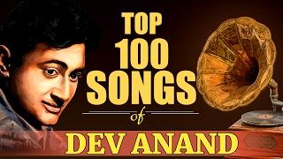 Top 100 songs of Dev Anand | देव आनंद के १०० हिट गाने | HD Songs | One Stop Jukebox
