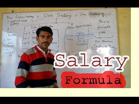 Formula for Calculating a Salary (in Hindi)