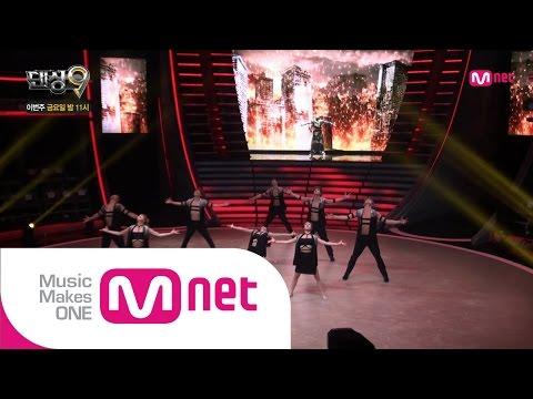Mnet [댄싱9 시즌2] 파이널리그 2차전: 레드윙즈 단체안무 리허설-엠넷멀티캠