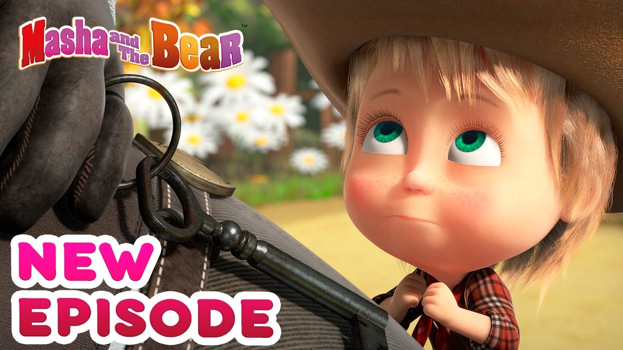 Masha and the Bear 💥🎬 NEW EPISODE! 🎬💥 Best cartoon collection 🤠 Once in the Wild West