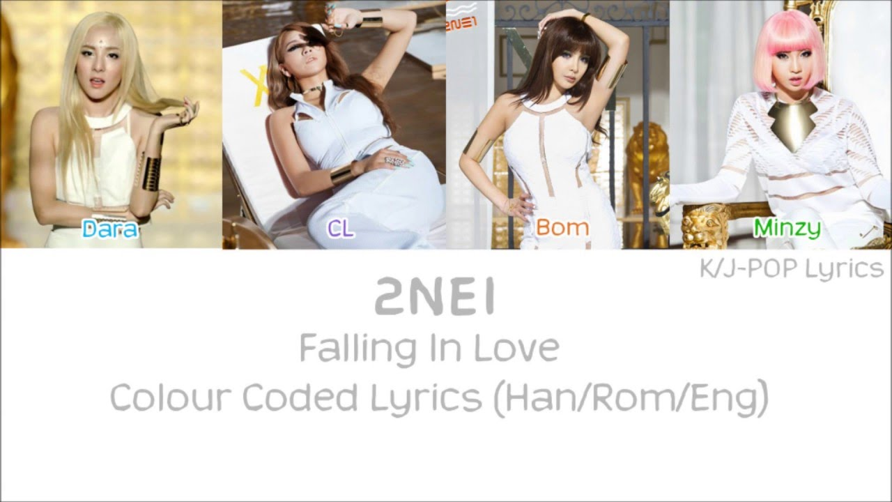 2NE1 (투애니원) - Falling In Love Colour Coded s (Han/Rom/Eng)