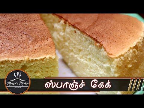 Sponge cake in tamil | Sponge cake in pressure cooker | Sponge cake in oven tamil