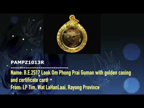 The Best Powerful Look Om and Takrut Look Om amulet in Thailand