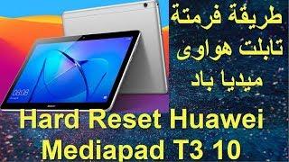 HARD RESET TABLET HUAWEI MEDIAPAD BG2- U03 | restaurar de