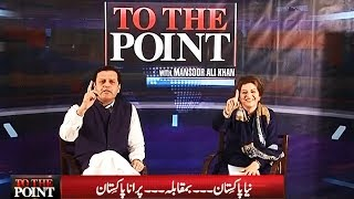 To The Point With Mansoor Ali Khan | Beaconhouse National University Lahore | 27 Oct 2018 | Express