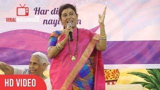 Arun Gawli Wife Asha Gawli Speech At  U-Vati Foundation Launch