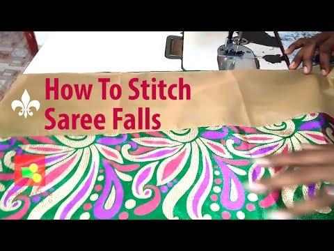 how to stitch saree falls in machine in telugu for beginers - ansu kuttathe