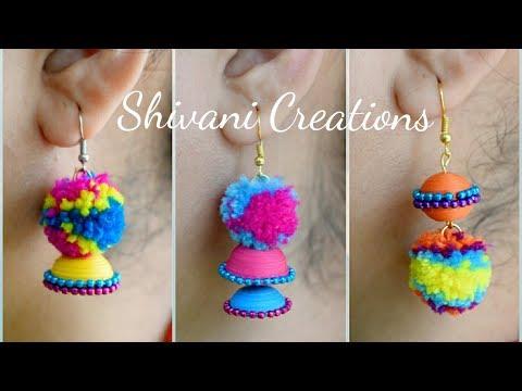 Quilled Pompom Earrings/ DIY Pompom Earrings/ How to make Pompom Earrings