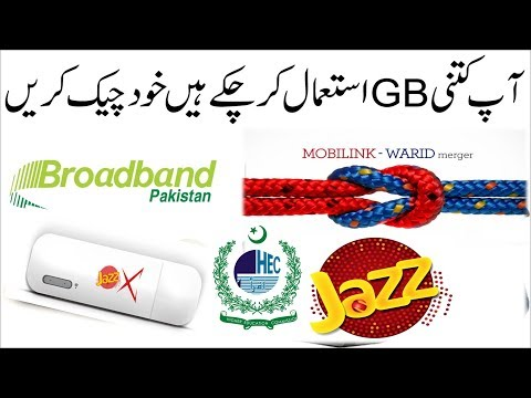 how to check remaining mbs in mobilink broadband device