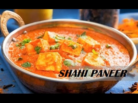 शाही पनीर रेस्टोरेंट स्टाइल-Shahi Paneer Recipe -Shahi Paneer Recipe in Hindi-Easy Paneer Recipe