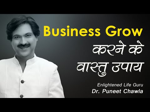 How to Grow a Successful Business? Vastu helps to Make Best of Your Business