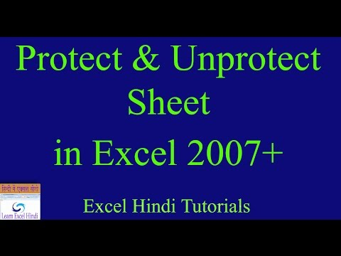 Learn Excel Hindi How to Protect Unprotect Sheet in Excel 2007, 2010, in Hindi 25