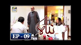 Nibah Episode 9 - 1st March 2018 - ARY Digital Drama