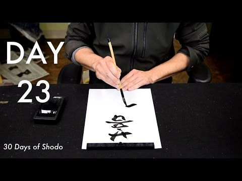 Heart Sutra Study Day 23 -