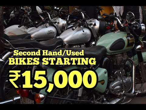 Bike Market In Delhi | Karol Bagh Bike Market | Second Hand Bike Market | Old Bikes | Maitri Motors