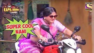 Super Cool Nani - The Kapil Sharma Show