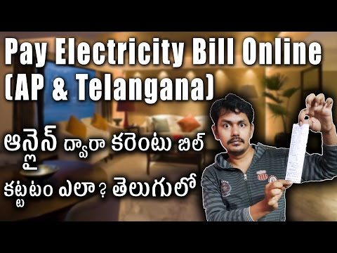 Pay Electricity Bill Online (AP & Telangana) తెలుగులో Tech-Logic