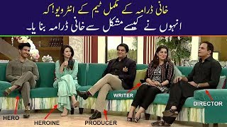 iffet-episode-13-iffet-episode-13 Pakfiles Search Results
