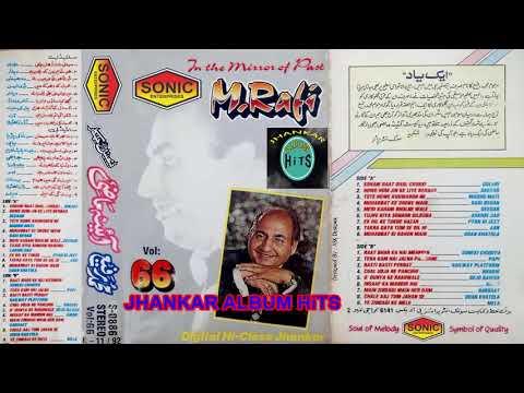Xxx Mp4 Rafi Songs SONIC JHANKAR ALBUM 66 3gp Sex