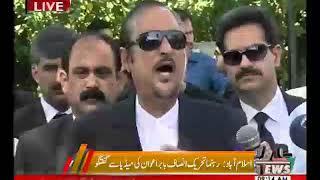 Babar Awan Media Talk 21 June 2018