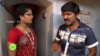 NATHASWARAM|TAMIL SERIAL|COMEDY|SUBRAMANI DISCUISSION TO PRASATH FOR HONEY MOON