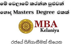 Master Degree in kalaniya University
