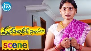 Vasundhara Nilayam Movie Scenes || Krishneswara Rao || Telugu