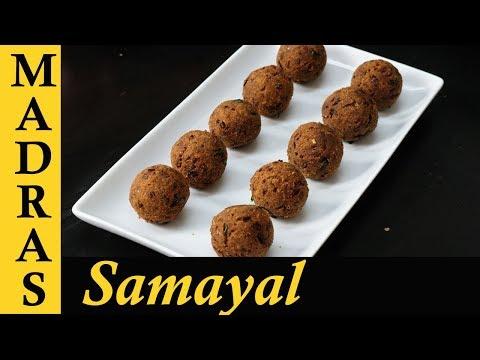 Mutton Kola Urundai in Tamil | Kola Urundai Recipe in Tamil | Mutton Kofta Recipe