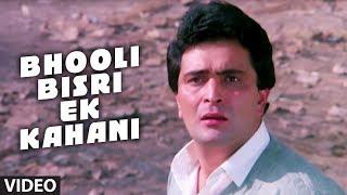 Nagina Song Bhooli Bisri Ek Kahani | Rishi Kapoor, Sridevi