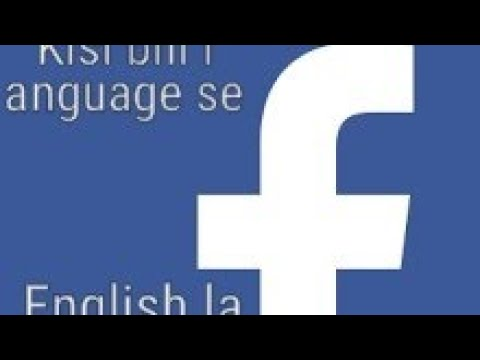 How to change any language to english in facebook app
