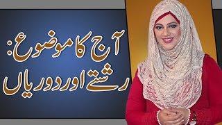 Rehmat-e- Ramazan   16th Ramazan Iftar Transmission   Arooj Nasir   22 May 2019   TSP