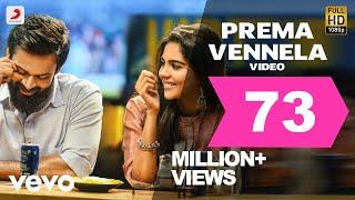 Chitralahari - Prema Vennela Video (Telugu) | Sai Tej | Devi Sri Prasad
