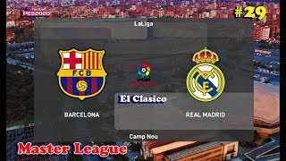 PES 2020 BARCELONA vs REAL MADRID | El Clasico 2020 | Master League #29 | Gameplay