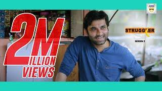Cottonking Presents Struggler Saala Season 2 | Season Finale