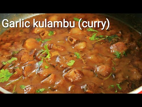 Garlic tamarind curry - South Indian tamarind curry - Poondu kulambu - Curry recipe