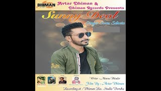 Sunny Deol || Sonu Sahota || Full Video || New Punjabi Songs 2019 || Dhiman Records