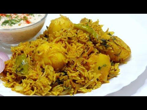 Aloo Dum Biryani in Pressure Cooker | आलू दम बिरयानी | Potato Pulao | Rice recipe | Kabitaskitchen