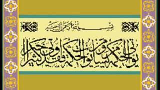 Ami jodi Arab hotam.. Nazrul geeti, Islami song