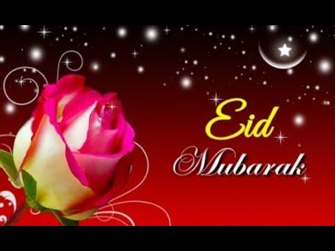 EID MUBARAK, Special Eid Gift | Eid Greetings | Best Eid gift 2020
