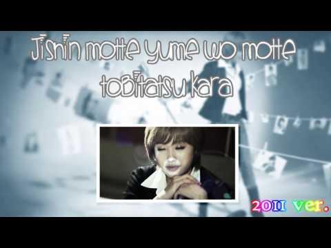 Jishin Motte Yume wo Motte Tobitatsu Kara『Maraisaa Dub』