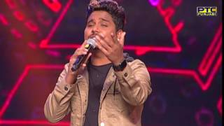 Kamal Khan singing Tere Hi Naal Mein Lahiyan | Live | Voice Of Punjab Season 7 | PTC Punjabi
