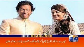 Geo Headlines - 10 AM - 04 June 2018