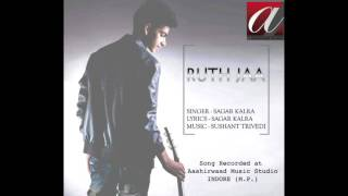 Romantic song of 2017 | Rooth ja | Sagar kalra | Sushant trivedi | aashirwaad music studio