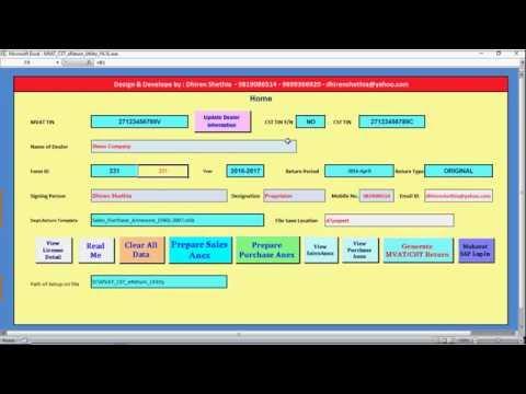 New MVAT Return (Sales Annexure & Purchase Annexure) software