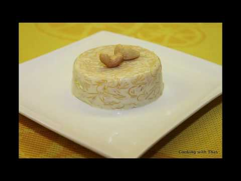 Vermicelli Pudding- Easy Pudding