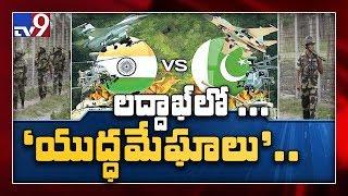 యుద్దమేనా? : సరిహద్దుల్లో సైన్యాన్ని మొహరిస్తున్న దాయాది దేశం - TV9