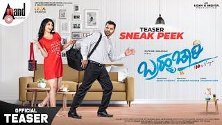 Bramhachari Kannada Teaser Sneak Peek 2019 | Sathish Ninasam | Aditi | Dharma Vish | Uday K Mehta
