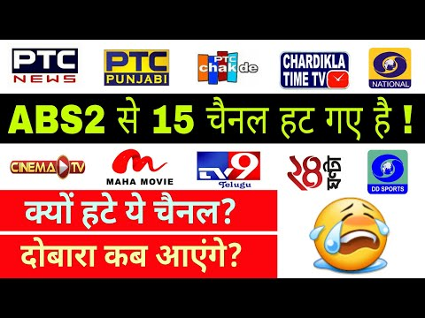 Channels Removed From ABS2 | ABS2 75°E Latest Update | Why 15 Channels Removed from ABS Free dish