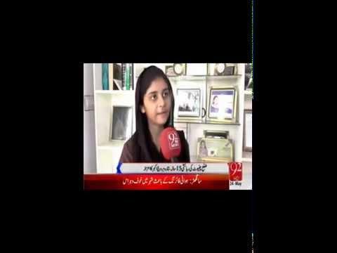 IELTS Record Holder Pakistani Student Sitara Brooj Interview- 24 May 2015